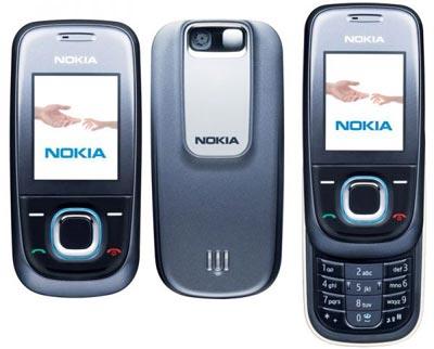 Корпус Nokia Оригинал 2680 S розовый.